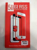 Панель передняя 5D GLASS 6G Plus White (красная коробка)