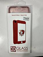 Чехол iPhone 7 Plus 3D Glass