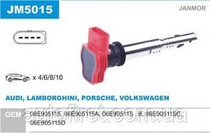 Катушка зажигания Janmor JM5015 для Audi, VW