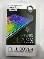Панель передняя 5D GLASS A5 2017 (White, black, gold)