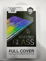 Панель передняя 5D GLASS J3 2017 (White, black, gold)