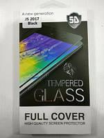 Панель передняя 5D GLASS J5 2017 (White, black)