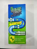 Очиститель порошок для труб Pipeline Dredyagent Средство для очистки труб