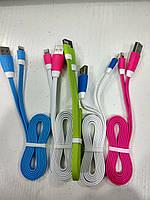 Шнур iPhone-USB I12 лапша в цвете