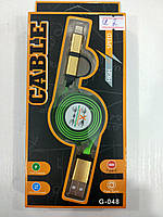Шнур 2в1 microUSB/iPhone-USB U2 замотка прозрачная
