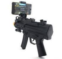 Игрушка автомат AR Game 800 (20)