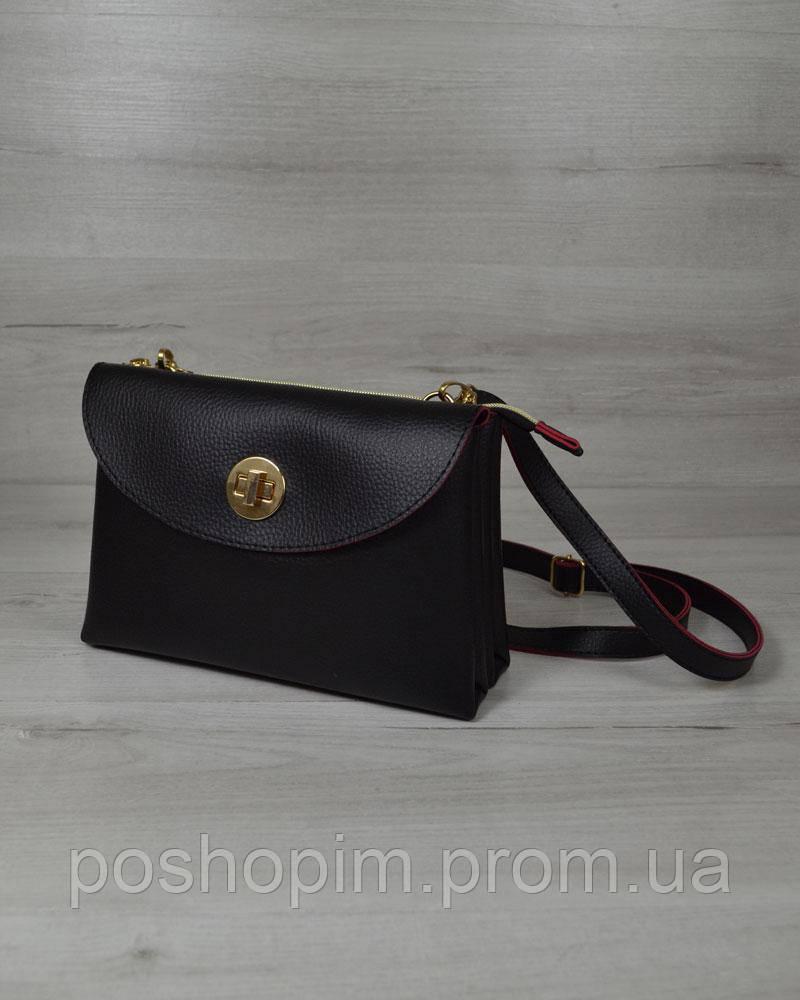 499454ef7e13 Клатч на два отделения черного с красным цвета - Poshopim - товары для  комфортного быта и