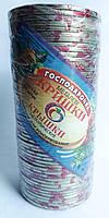 Крышки для консервации металлическая лакированая Господарочка 50 шт