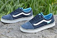 Кеды, кроссовки подростковые качественная копия Vans Ванс синие кожа Китай (Код: М807)