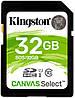 Kарта памяти Kingston SDHC 32 GB Canvas Select class 10 U1 (R80/W10)