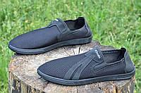 Мужские мокасины туфли летние стильные удобные сетка черные (Код: Б1036а)
