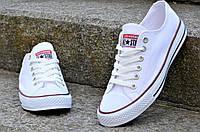 Кеды реплика Converse All Star Classic Low женские, подростковые текстиль белые практичные (Код: Б1185)