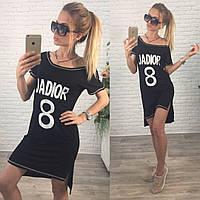 Платье мод.026