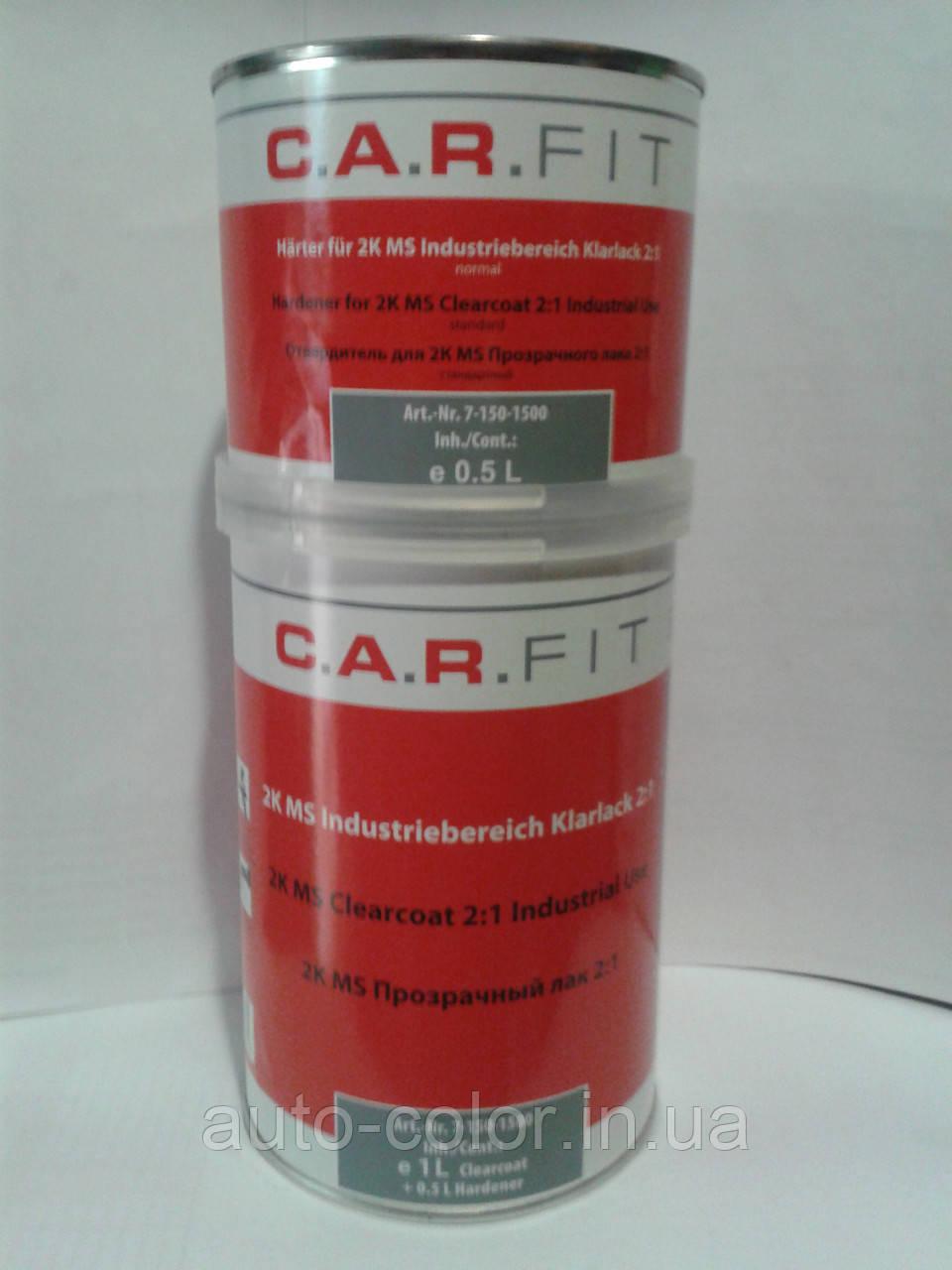 C.A.R.FIT 2К MS 2:1 Прозрачный лак 1л+0,5 л (комплект)
