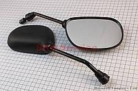 """Зеркала комплект DIO- черные """"капли"""", м8 """"длинная ножка"""" на вело и мототехнику"""