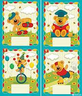 Набор тетрадей 25 шт Тетрада Медвежата А5 в косую без дополнительной линии 12 листов (4 дизайна) (10181)