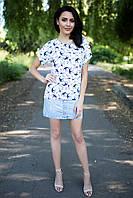 Блуза SOFI