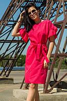 Платье Лион коралл, фото 1