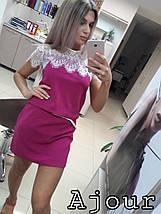 Красивое женское платье с кружевом и ремешком., фото 3
