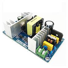 Блок питания AC-DC2416 24 Вольта 150 Ватт 6 Ампера, Импульсный источник питания.