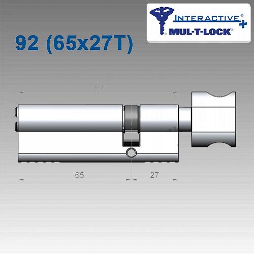 Цилиндр Mul-T-Lock Interactive+ 92 мм (65х27T)