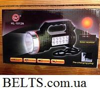 Светодиодный аварийный фонарь HL-1012, Emergency Lamp With Solar Battery HL-1012