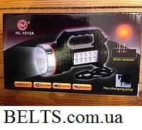 Светодиодный аварийный фонарь HL-1012, Emergency Lamp With Solar Battery HL-1012, фото 1