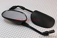 """Зеркала комплект DIO- черные """"капли"""", м10 """"короткая ножка"""" на вело и мототехнику"""