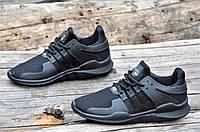 9f62fceda454 Стильные кроссовки мужские реплика Adidas EQT сетка с силиконом черные  мягкие (Код  Б1183а)