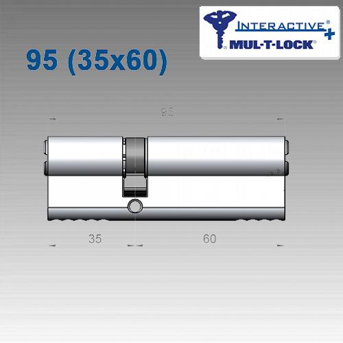 Цилиндр Mul-T-Lock Interactive+ 95 мм (35х60)