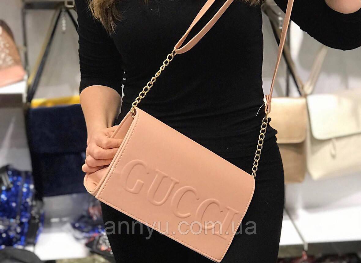 56bf94c98996 Брендовая сумка - боди клатч., цена 185 грн., купить в Хмельницком ...