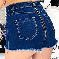 Шорты джинсовые с молнией сзади №397