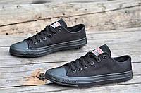 Кеды реплика Converse All Star Classic Low женские, подростковые текстиль черные популярные (Код: Т1199а)