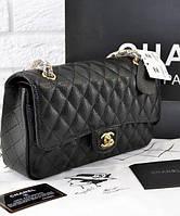 Сумки Chanel 2 55 в Украине. Сравнить цены, купить потребительские ... 05f833e165a