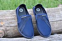 Туфли мокасины летние прочная сетка мужские синие легкие хорошая подошва Львов (Код: Т1200а)