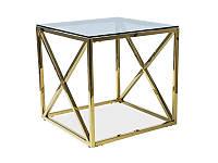 Журнальный столик ELISE B Signal тонированное стекло/золотой