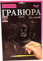 Гравюра Обезьяна  (ГР-А4-02-04з)