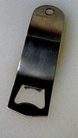 Открывалка нержавеющая в форме ложки L 120 мм (шт)