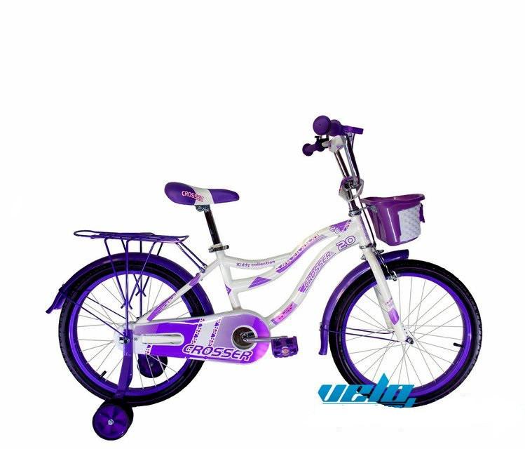 """Детский велосипед CROSSER KIDDY 20"""" Белый/Фиолетовый"""