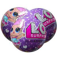 Кукла LOL, Лол, Шар, Сюрприз в яйце, Фиолетовая, фото 1
