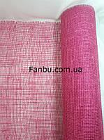 Сетка-мешковина натуральная флористическая ,ярко розового цвета (лист 0.5* 0.5м)