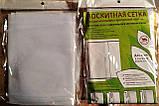 Москитная сетка для окна с самоклеящейся крепёжной лентой, 150см*130см., фото 2