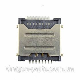 Разъем сим карты (коннектор) Nomi Libra 3 C080012, оригинал