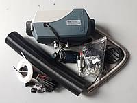 Автономный воздушный отопитель компании CALT 3kw