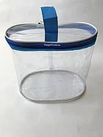 Косметичка Органайзер Мини сумка - 24,5*22,5*16см - Синяя