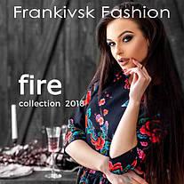 Новинки, оновлення весняної колекції жіночого одягу.)