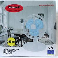 Настольный вентилятор WX-909