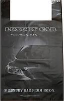 """Пакет майка """"Luxury car"""" 42х68 50шт"""