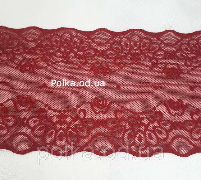 ССтрейчевое мереживо, ширина 10 см, колір бордовий