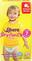 Подгузники детские Libero Dry Pants 7 (16-26 кг) 28 шт.